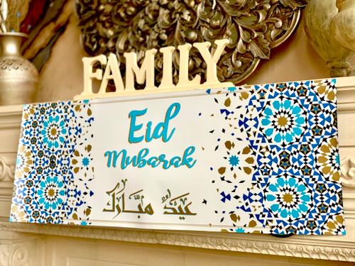 Eid Mubarak Geometric Horizontal Banner
