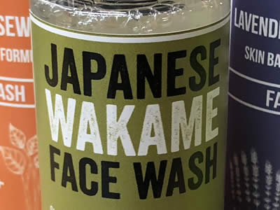 Antioxidant Face Wash rich in Japanese Wakame to rejuvenate your skin