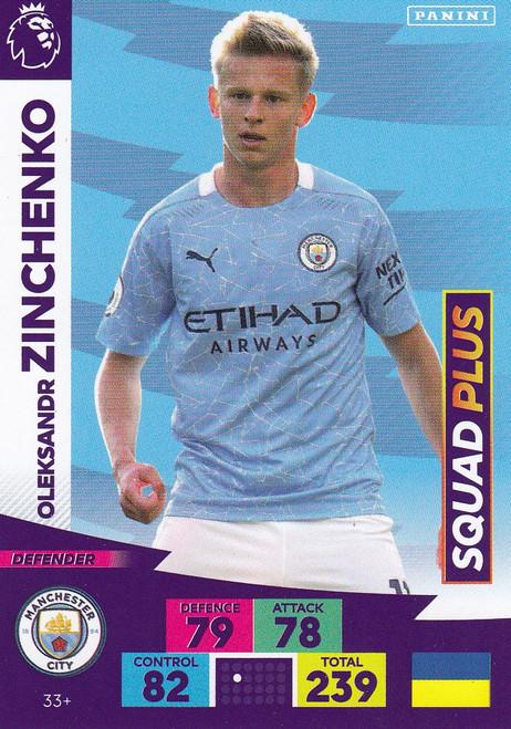 #33+ Oleksandr Zinchenko (Manchester City) Adrenalyn XL Premier League PLUS 2020/21 SQUAD PLUS