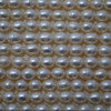 "15"" Strand Natural Freshwater Pearl Beads Rice White 5 - 6 mm"