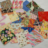 Japanese Yuzen Washi Origami Paper Pack - 30 Assorted Yuzen Paper Sheets - 10cm