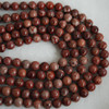 High Quality Grade AB Natural Pomegranate Rhyolite Gemstone Round Beads 4mm, 6mm, 8mm, 10mm sizes