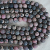High Quality Grade A Natural Rhodonite (pink) Frosted / Matte Semi-precious Gemstone Round Beads 4mm, 6mm, 8mm, 10mm sizes