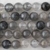 High Quality Grade A Natural Grey Quartz Semi-precious Gemstone Round Beads - 4mm, 6mm, 8mm, 10mm sizes