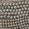 High Quality Grade A Natural Cream Matrix Howlite Semi-precious Gemstone Round Beads - 4mm, 6mm, 8mm, 10mm sizes