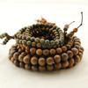 Natural Green Sandalwood Round Wood Beads - 108 beads - Mala Prayer Beads - 6mm, 8mm, 10mm