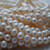 "15"" Strand Natural Freshwater Pearl Beads Round / Potato White 5mm, 7mm, 9mm Grade B"