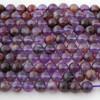 High Quality Grade A Natural Purple Rutilated Quartz Semi-precious Gemstone Round Beads - 4mm, 6mm, 8mm, 10mm sizes