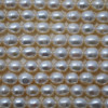 "15"" Strand Natural Freshwater Pearl Beads Rice White 6 - 7mm Grade B"