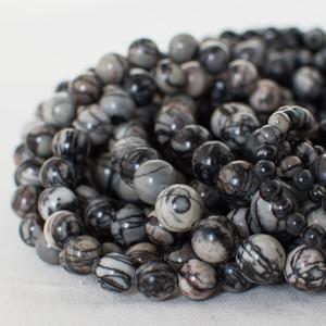 Silk Stone Beads