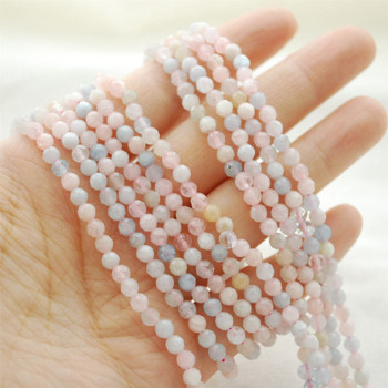 "High Quality Grade A Natural Beryl Morganite Semi-Precious Gemstone FACETED Round Beads - approx 4mm - 15.5"" long"