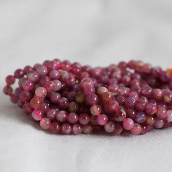 "High Quality Grade A Natural Pink Tourmaline Semi-precious Gemstone Round Beads - 4mm - approx 15.5"" strand"
