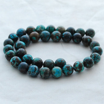 High Quality Grade A Natural Turquoise Semi-precious Gemstone Round Beads - approx 12mm - 4 Beads