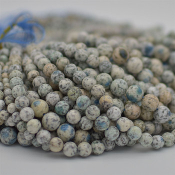 "High Quality Grade A Natural K2 Jasper Semi-precious Gemstone Round Beads - 6mm, 8mm, 10mm sizes - 15.5"" strand"