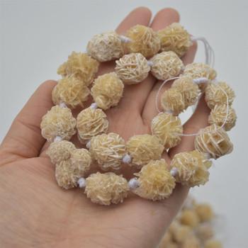 "15"" strand - High Quality Natural Raw Selenite Desert Rose / Sand Rose Semi-Precious Gemstone Beads - approx 15mm"