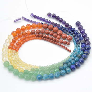 "High Quality Grade A Natural 7 Chakra Semi-Precious Gemstone Round Beads - 4mm, 6mm, 8mm, 10mm sizes - 15"" long - Set 02"