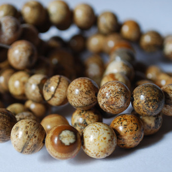 High Quality Grade A Natural Picture Jasper Semi-Precious Gemstone Round Beads - 4mm, 6mm, 8mm, 10mm