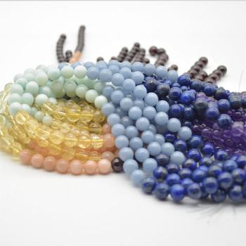 "High Quality Grade A Natural 7 Chakra Semi-Precious Gemstone Round Beads - 4mm, 6mm, 8mm, 10mm sizes - 15.5"" long"