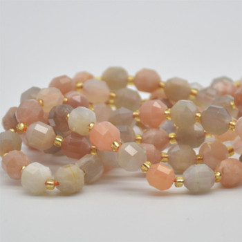 """Grade A Natural Multi Colour Moonstone Semi-precious Gemstone Double Tip FACETED Round Beads - 7mm x 8mm - 15.5"""" strand"""