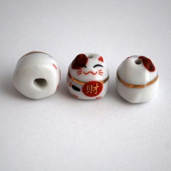 5 Maneki Neko Lucky Cat Porcelain Beads - Feng Shui - Wealth