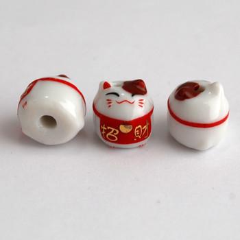 5 Maneki Neko Lucky Cat Porcelain Beads - Feng Shui - Bring Wealth