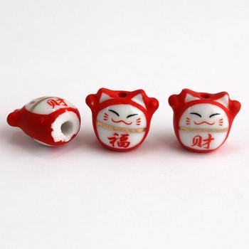 5 Maneki Neko Lucky Cat Porcelain Beads - Feng Shui - Fortune and Wealth - Red