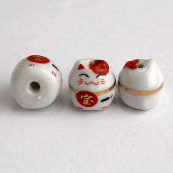 5 Maneki Neko Lucky Cat Porcelain Beads - Feng Shui - Treasure