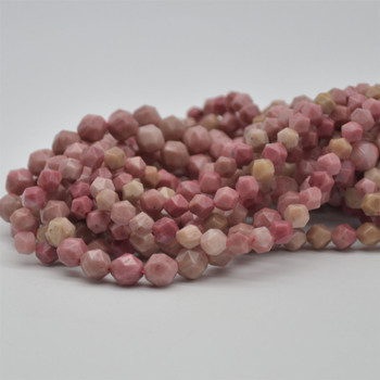 """High Quality Grade A Natural Chinese Rhodonite Semi-Precious Gemstone Diamond Faceted Round Beads - 6mm, 8mm sizes - 15.5"""" long"""
