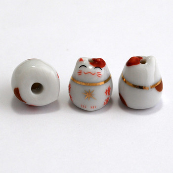 5 Maneki Neko Lucky Cat Porcelain Beads - Feng Shui - Achieve Academic Success