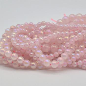 "High Quality Grade A Aura Coated Natural Rose Quartz Semi-Precious Gemstone Round Beads - 6mm, 8mm, 10mm sizes - 15.5"" long"