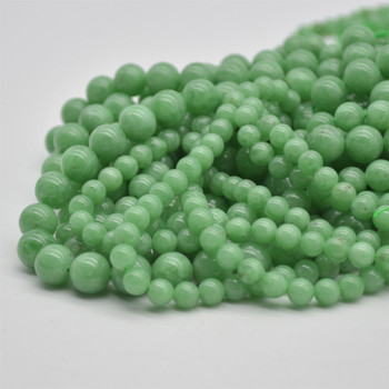 "High Quality Grade A Natural Dark Green Angelite Semi-Precious Gemstone Round Beads - 6mm, 8mm, 10mm sizes - 15.5"" long"