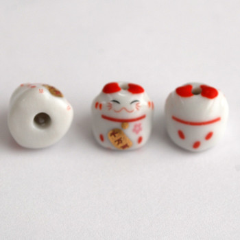 5 Maneki Neko Lucky Cat Porcelain Beads - Feng Shui - Getting Wealthier - Red