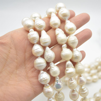 """High Quality Grade A Natural White Freshwater Baroque Raindrop Teardrop Pearl Beads - approx 15mm - 20mm x 12mm - 15mm - 15.5"""" strand"""
