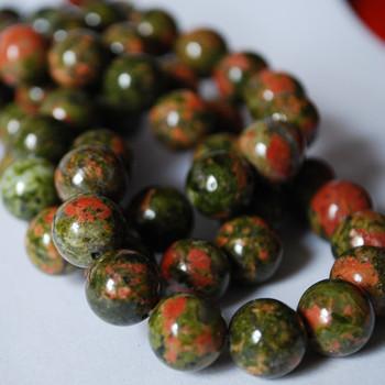 High Quality Grade A Natural Unakite Semi-precious Gemstone Round Beads - 4mm, 6mm, 8mm, 10mm