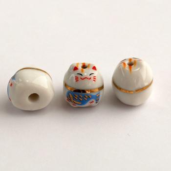 5 Maneki Neko Lucky Cat Porcelain Beads - Feng Shui - Prosperity - Blue Fish