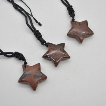 Natural Mahogany Obsidian Semi-precious Gemstone Star Pendant - 3cm - 1 count