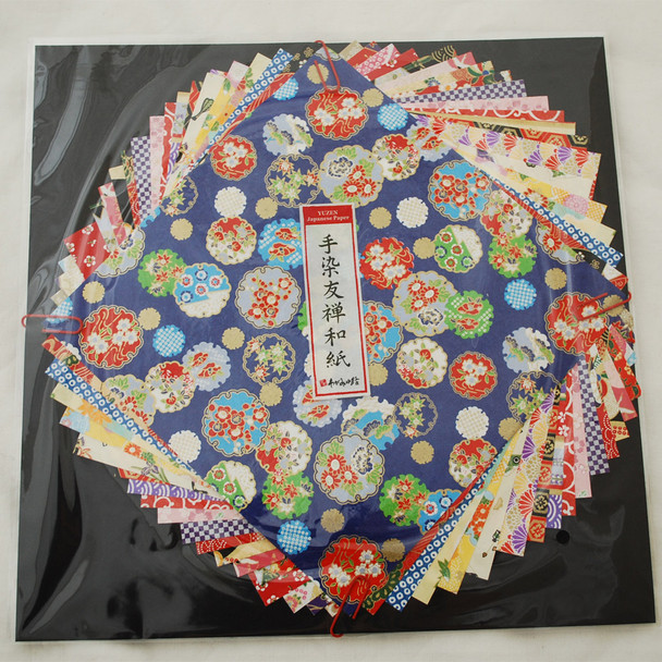 Japanese Yuzen Washi Origami Paper Pack - 20 Assorted Yuzen Paper Sheets - 19cm