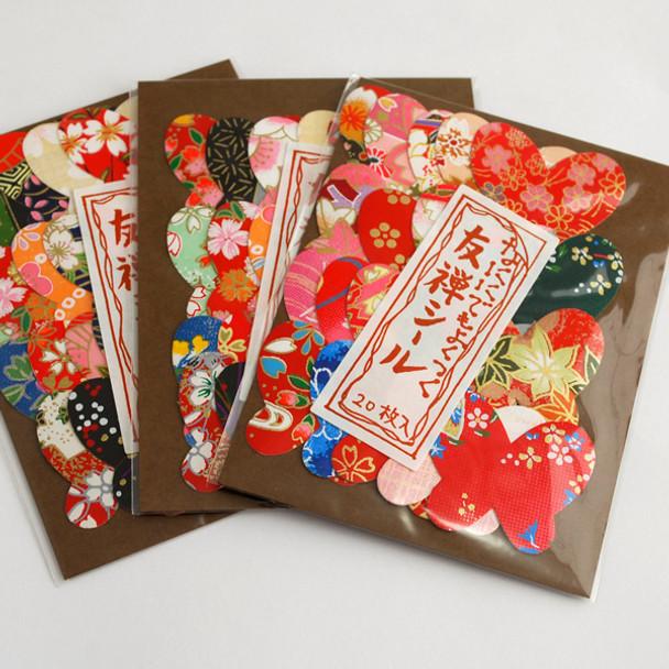 Japanese Yuzen Washi Paper Sticker Pack - Butterfly