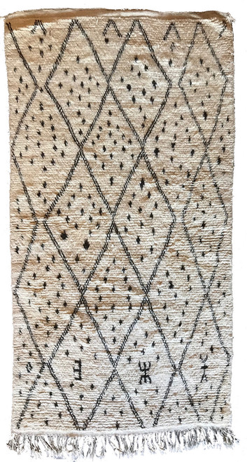 "Handwoven Natural Wool Pile Beni Ouarain Berber Rug Morocco (43"" x 83"")"