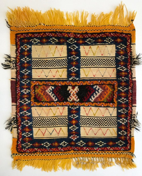 """Handwoven  and Hand Knotted Vintage Wool Rug  Morocco (25"""" x 26"""")"""