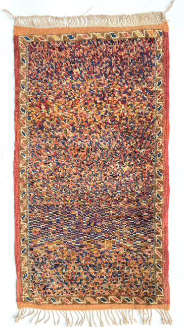 "Handwoven And Hand KnottedWool Pile Rug  Morocco (26""x 47"")"