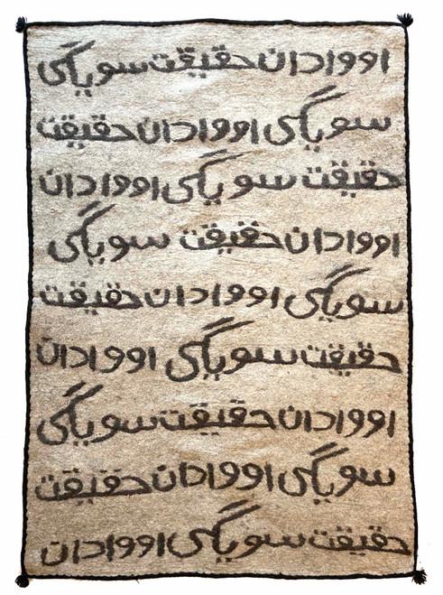 """Handmade Wool Felt  Truth Rug Afghanistan (48"""" x 72"""") Turkmeni language Truth Beauty Love"""