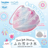 iBloom Shaved Ice Squishy