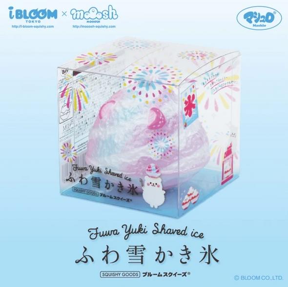 FuwaYuki iBloom Shaved Ice Squishy