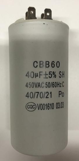 40uF 4 motor run capacitor, 4 pin 2 pole