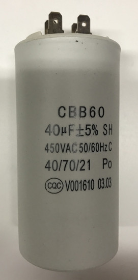 40uF 4 motor run capacitor, 4 pin 2 pole
