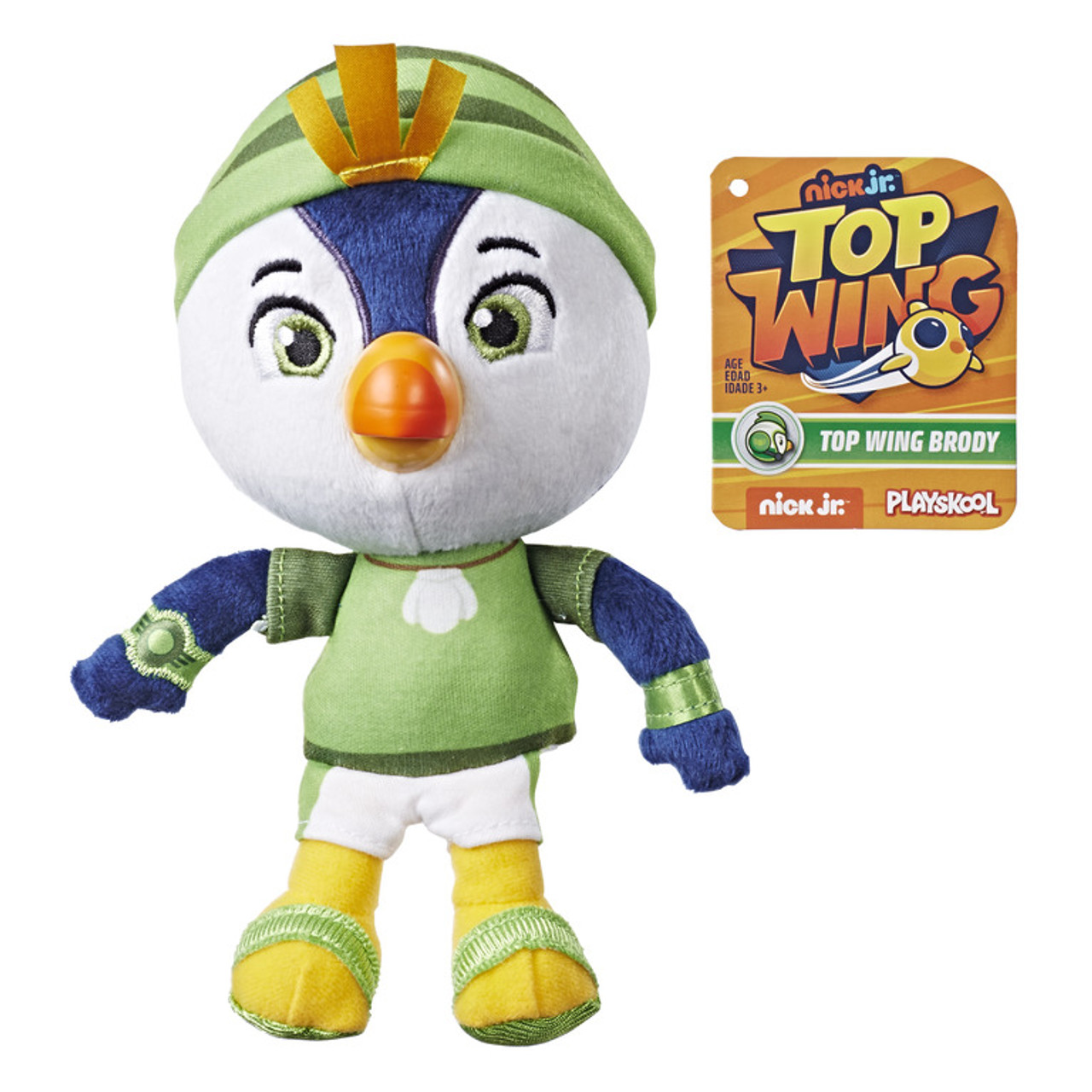 Top Wing Basic Plush Assorted | E5452