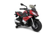 Bmw Motorcycle 6V   White