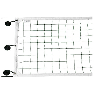 IL2 Volleyball Net