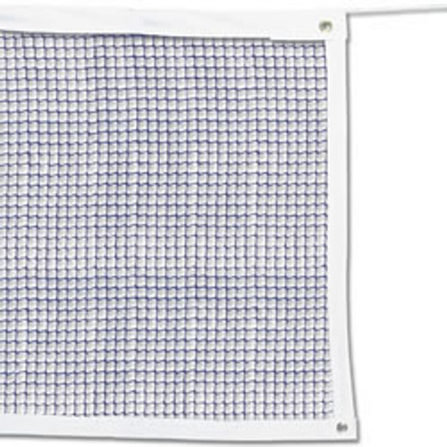 AC Recreational Badminton Net